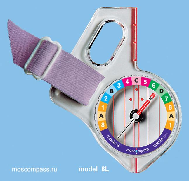 Московский компас модель 8L Радуга