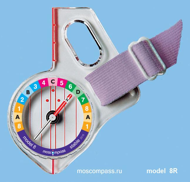 Компас Московский модель 8R Радуга